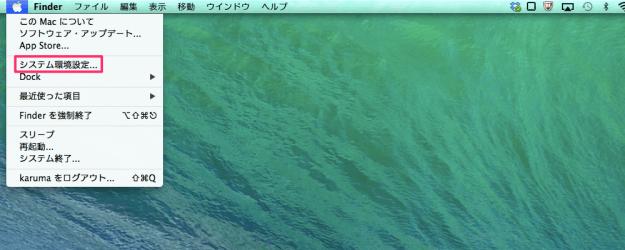 mac-apple-tv-dual-display-11
