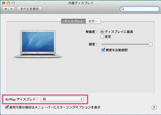 mac-apple-tv-dual-display-13