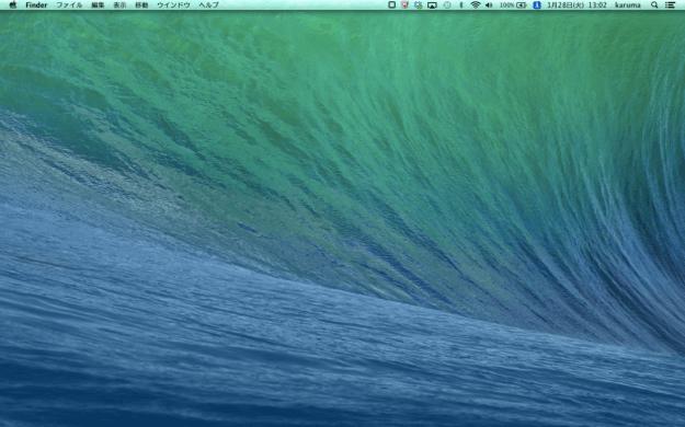 mac-desktop-hdd-00