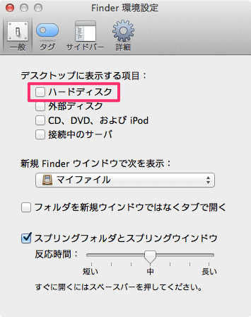 mac-desktop-hdd-03