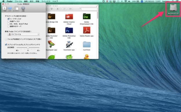 mac-desktop-hdd-04