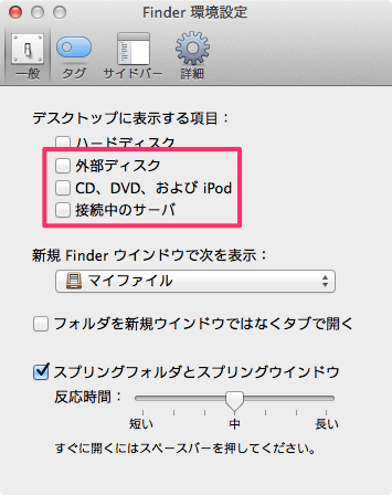 mac-desktop-hdd-05