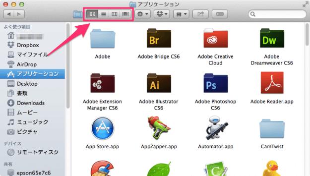 mac-finder-display-00