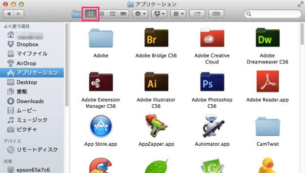 mac-finder-display-02