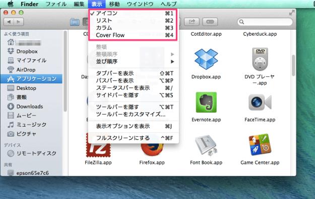 mac-finder-display-07
