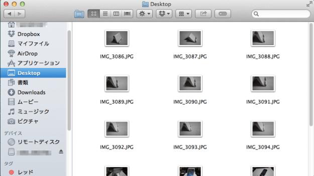 mac-finder-icon-size-00