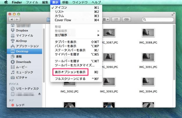 mac-finder-icon-size-03