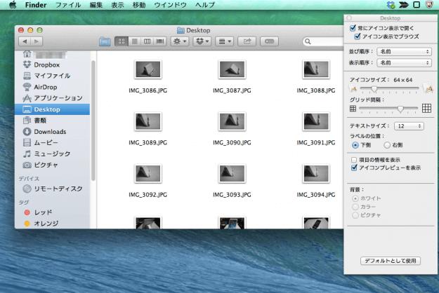 mac-finder-icon-size-04