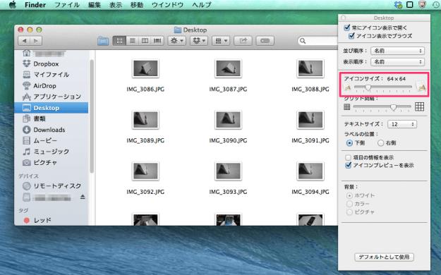 mac-finder-icon-size-05