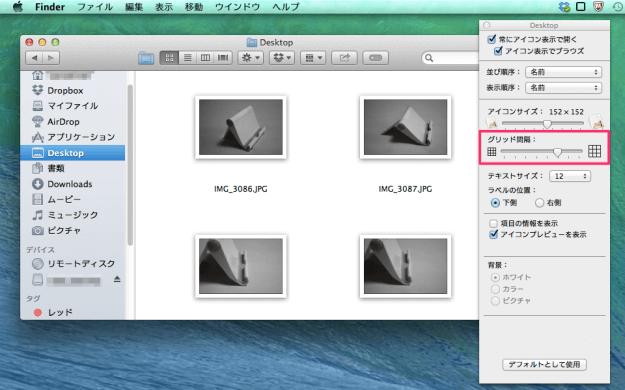 mac-finder-icon-size-06