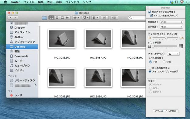 mac-finder-icon-size-07