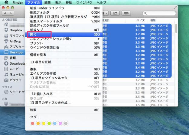 mac-resize-multiple-images-03