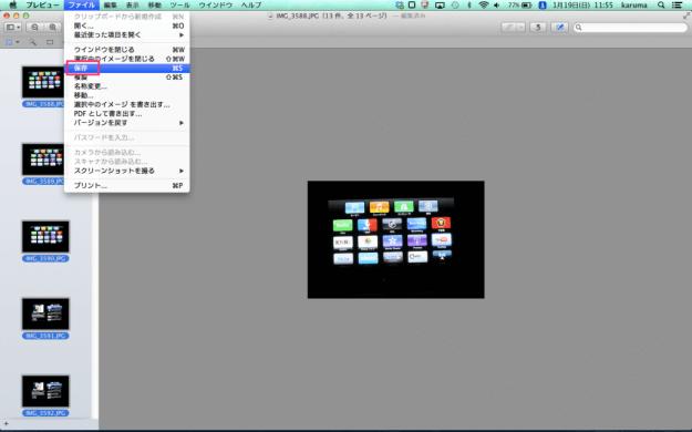 mac-resize-multiple-images-10