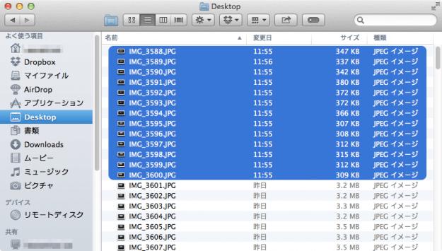 mac-resize-multiple-images-11