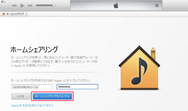 win-itunes-set-home-sharing-03