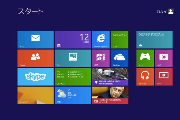 windows8-add-show-dektop-icon-taskbar-00