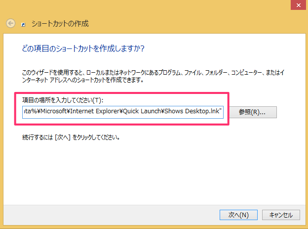 windows8-add-show-dektop-icon-taskbar-02