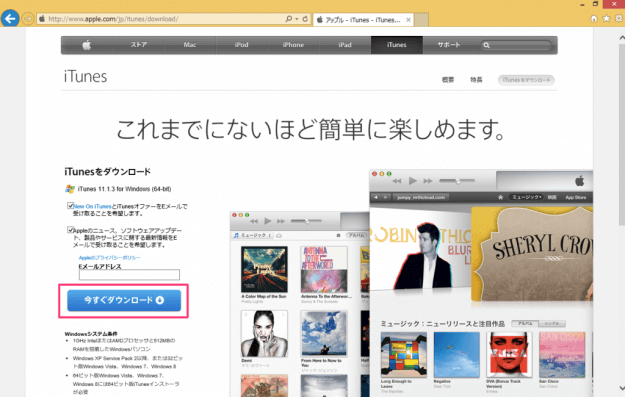 windows8-itunes-install-00