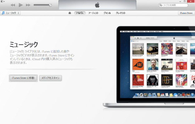 windows8-itunes-install-09