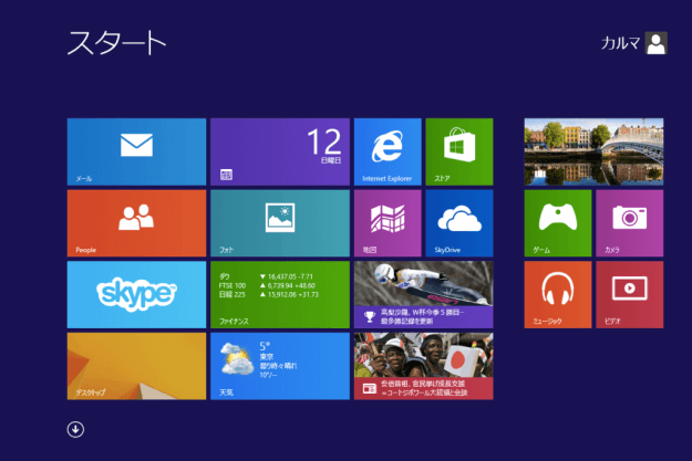 windows8-taskbar-quicklaunch-00