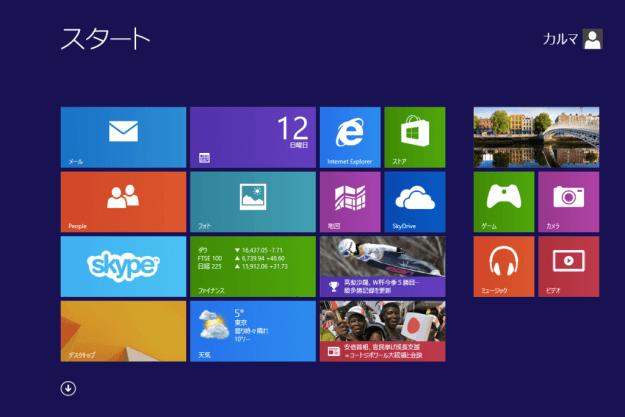 windows8-taskbar-quicklaunch-00