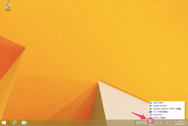 windows8-taskbar-quicklaunch-05