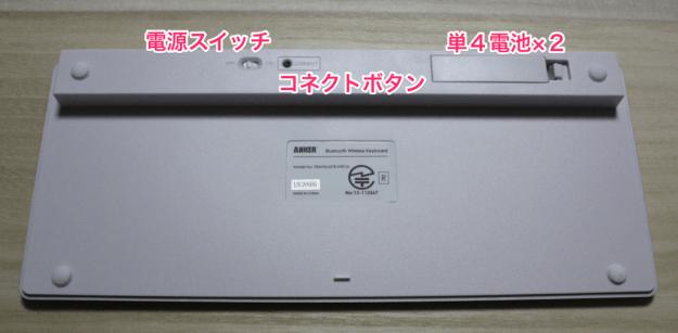 anker-bluetooth-keyboard-02