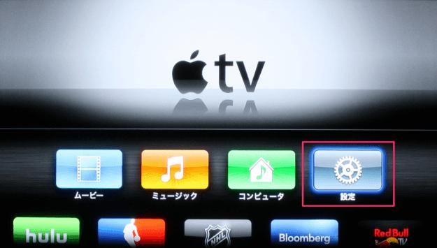 apple-tv-bluetooth-01