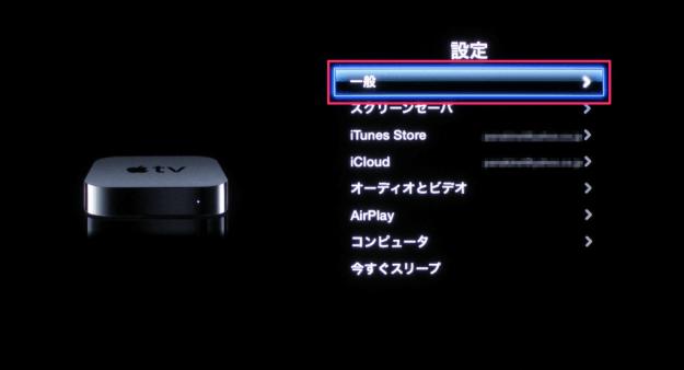 apple-tv-bluetooth-02