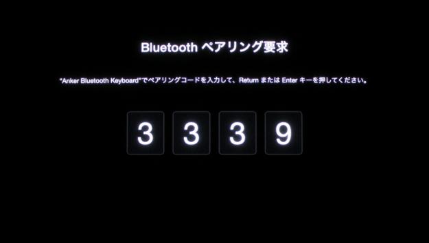 apple-tv-bluetooth-06
