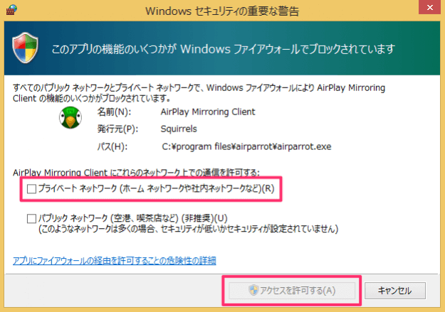 apple-tv-windows-airparrot-05