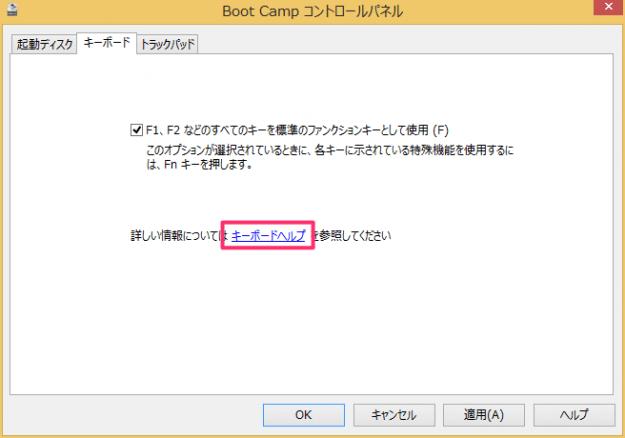 bootcamp-keyboard-help-05