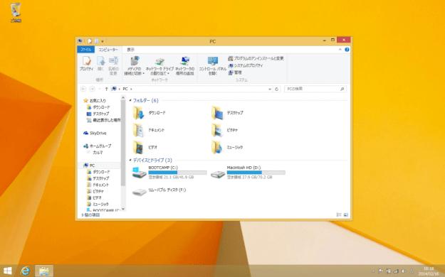 bootcamp-mac-windows-data-share-01