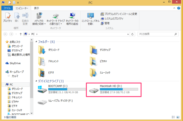bootcamp-mac-windows-data-share-02