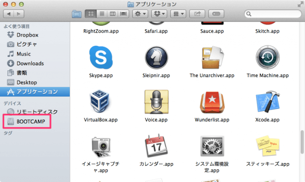 bootcamp-mac-windows-data-share-04