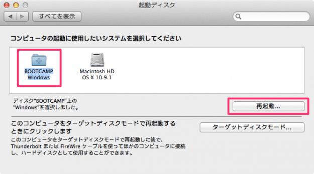 bootcamp-mac-windows-run-09