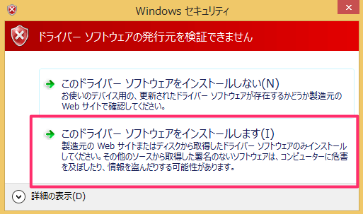 bootcamp-trackpad-install-26