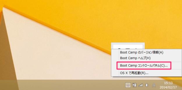bootcamp-windows-function-key-03