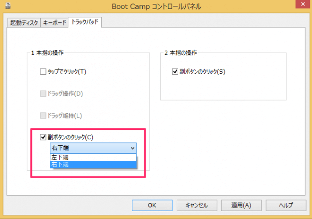 bootcamp-windows-trackpad-right-click-06