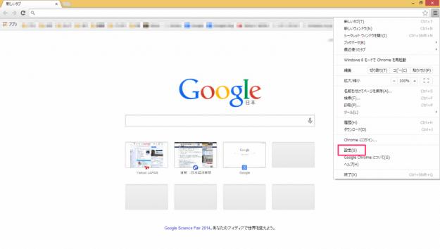 chrome-delete-browsing-history-03