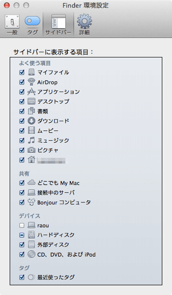 finder-sidebar-05