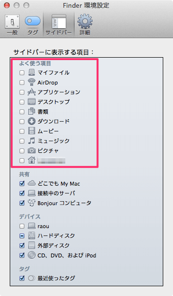 finder-sidebar-06