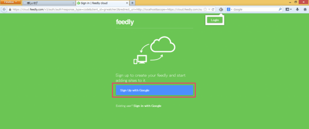 firefox-addon-feedly-notifier-07