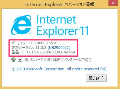 ie-version-03