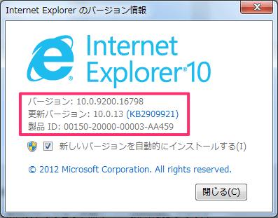 ie-version-04