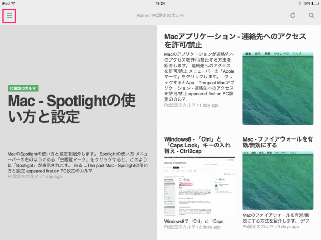 ipad-feedly-read-07