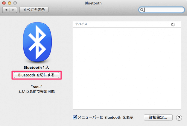 mab-bluetooth-04