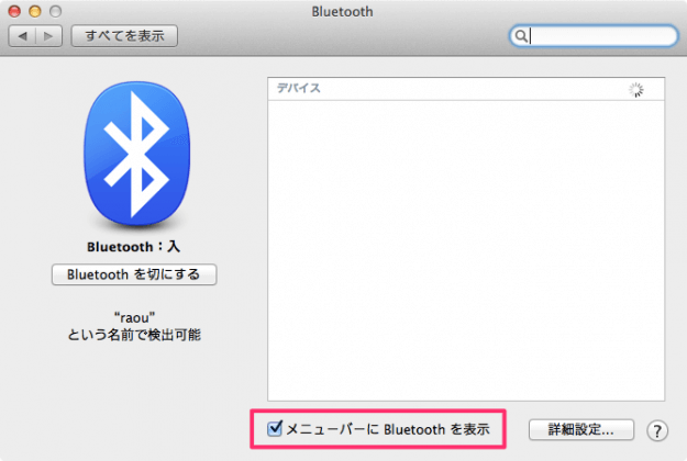 mab-bluetooth-07