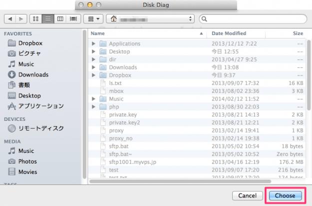 mac-app-disk-diag-03