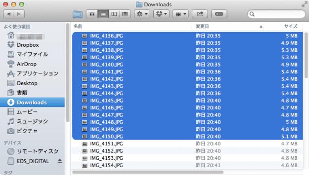 mac-app-image-tools-rename-03